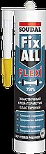 Клей-герметик SOUDAL FIX ALL 290 ml СІРИЙ (покращена формула)
