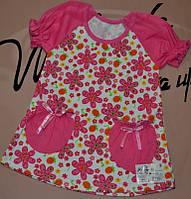 Детские нарядные платья от 2 до 5 лет