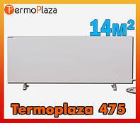 Инфракрасный обогреватель термоплаза 475 tp Termoplaza 475