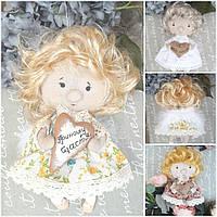 """Стильный ангел """"Милашка"""" ручной работы, разные цвета, выс. 29 см., 340/290 (цена за 1 шт. + 50 гр.)"""