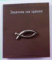 Значок на цанге «Рыбка», серебристый
