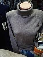 Кофта женская серая большого размера