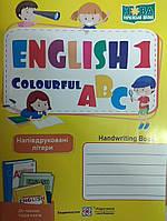 Англійська мова 1 клас. Зошит з письма., фото 1