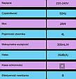 УВЛАЖНИТЕЛЬ ВОЗДУХА NP-1784, фото 6