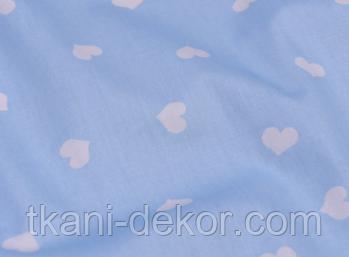Сатин (хлопковая ткань) на голубом новые сердечки (25*160)