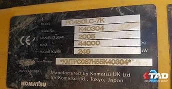 Гусеничный экскаватор Komatsu PC450LC-7K (2005 г), фото 3