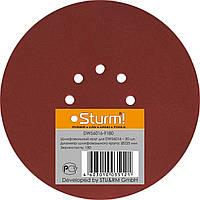 Шлифбумага круглая 225мм, зерно 180, 20шт Sturm DWS6016-9180