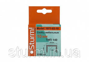 Скобы для степлера 10мм, тип 140 Sturm 1071-03-10