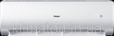 Кондиционер Haier Family -20⁰C AS09FM5HRA/1U09BR4ERAH, фото 2