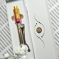 Hyaluronic Pen Аппарат для безинекционного введения - Hyaluron Pen, механический + курс ОБУЧЕНИЯ, фото 1