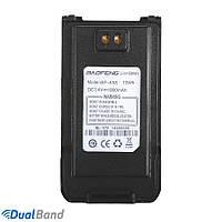 Аккумуляторная батарея для рации Baofeng BF-A58 (BL-970) 1800 mAh, фото 1
