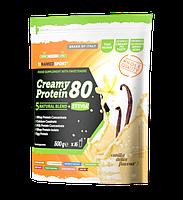 Протеин Namedsport CREAMY PROTEIN 500 г ваниль (ОРИГИНАЛ)
