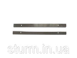 Ножи для рейсмуса Sturm пара TH14203-990