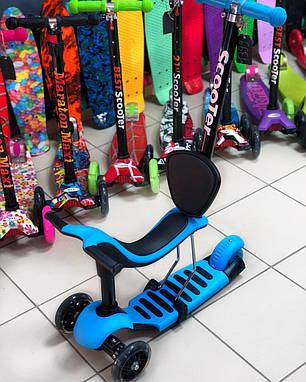 Трехколесный Самокат/Беговел Maxi 5в1 Scooter -  Синий С ручкой Trio, фото 2