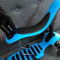 Трехколесный Самокат/Беговел Maxi 5в1 Scooter -  Синий С ручкой Trio, фото 3