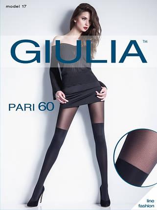 Колготки GIULIA Pari 60, фото 2