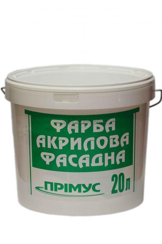 https://images.ua.prom.st/147432873_w640_h640_kraska_akrilov__dnaya_20_l.jpg