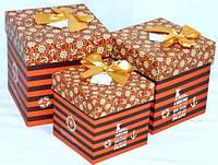 """Роскошные подарочные коробки """"Морские"""" набор 3шт 17-17-17 см"""