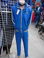 Спортивный костюм Украина