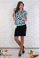 Классическая юбка для беременных JINA черная, фото 1