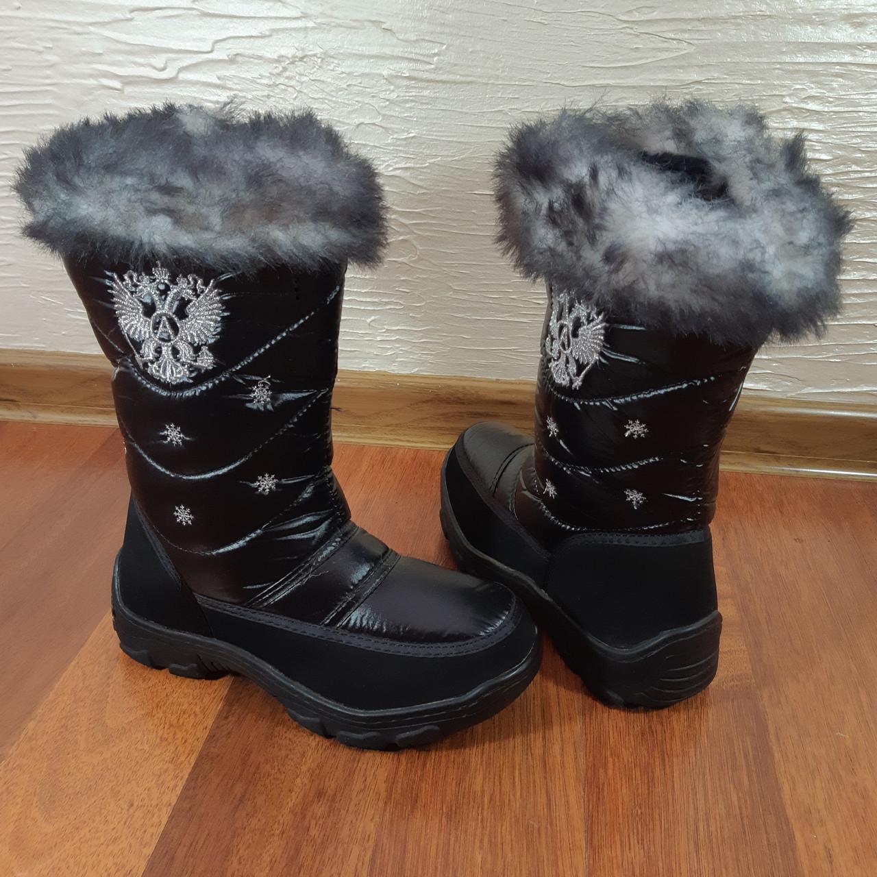6a14086f0 Дутики зимние Black R10, цена 300 грн., купить в Черновцах — Prom.ua ...
