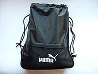 Рюкзак мешок спортивный, фото 1