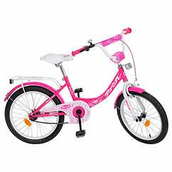 Детский двухколесный велосипед Princess Profi 20 дюймов, Y2013 малиновый