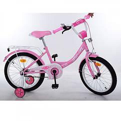 Детский двухколесный велосипед Princess Profi 18 дюймов, Y1811 розовый