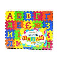 Коврик-пазл KI-412 (буквы) 25-20-2,5 см