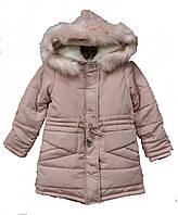Детская зимняя куртка парка для девочек  р-ры 10, 12, 14 ТМ Lemon tree YY-2727, фото 1