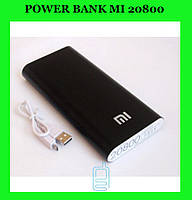 Power Bank mi 20800 mAh Xlaomi!Опт