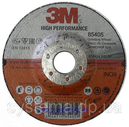 Зачистные круги 3M™ High Performance, фото 2