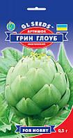 Артишок зеленый Грин Глоуб, пакет 0.5 г - Семена зелени и пряностей