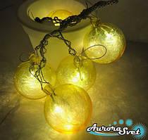 LED гірлянда різдвяні кульки 2,0 м на 15 світлодіодів. Світлодіодна гірлянда. Виробництво Франція.