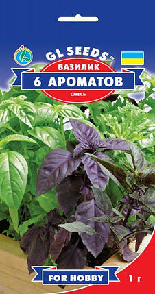 Базилик 6 ароматов смесь, пакет 1 г - Семена зелени и пряностей, фото 2