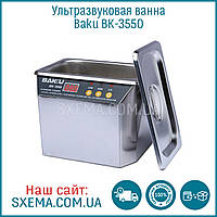 Ультразвуковая мойка BAKU BK3550 два режима работы, металлический корпус, 0,7л
