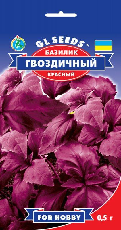 Базилик Гвоздичный красный, пакет 0.5 г - Семена зелени и пряностей