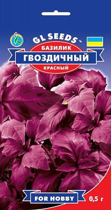 Базилик Гвоздичный красный, пакет 0.5 г - Семена зелени и пряностей, фото 2