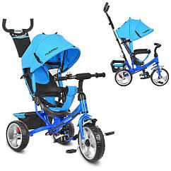 Трехколесный велосипед колясочного типа на EVA колесах (диаметр 11/9), Turbotrike M 3113-5 голубой