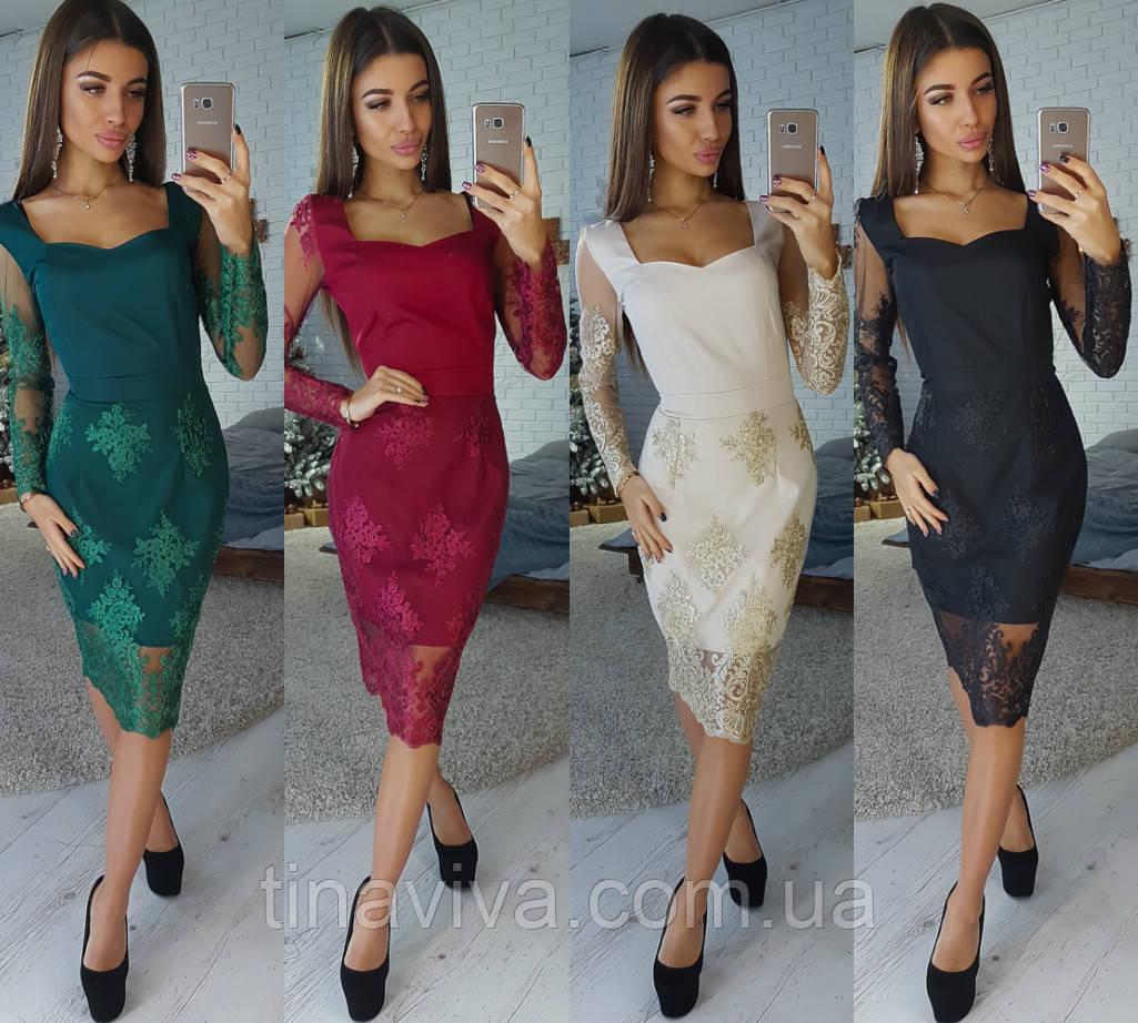 """Стильное женское  платье футляр с кружевными рукавами (жіноче плаття ) """"Вика"""" 4 цвета"""