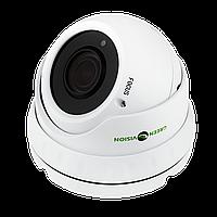 Купольная IP камера для внутренней установки GreenVision GV-002-IP-E-DOS24V-30 Gray