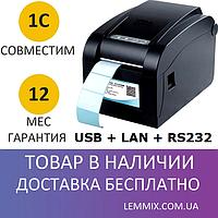 Принтер печати этикеток Xprinter XP-358BM, фото 1