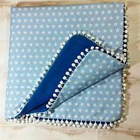 Конверт -плед детский демисезонный   из синего  велсофта и хлопка для новорожденного.