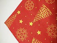 Ткань с блестящим рисунком. Хлопок  золотые елечки и снежинки на красном. Отрез 50х40см