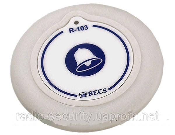 Кнопка вызова персонала R103