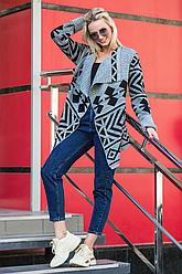 Пальто вязаное - Аризона