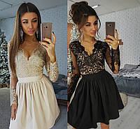 """Стильное женское  платье  с кружевными рукавами (жіноче плаття ) """"Вилли"""" 4 цвета, фото 1"""