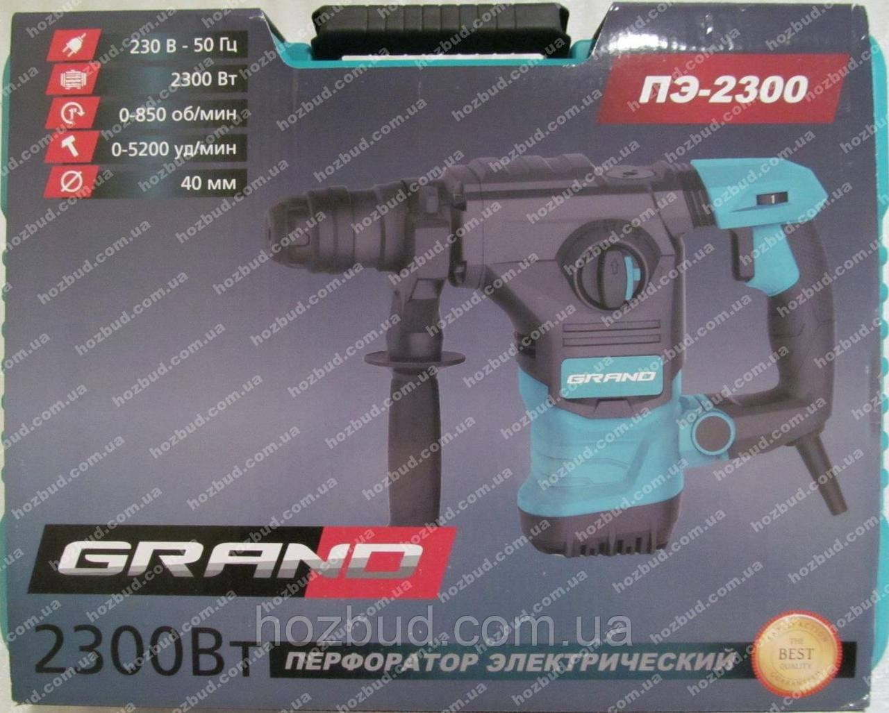 Перфоратор Grand ПЭ-2300