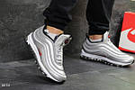 Зимние кроссовки Nike 97 (серебряные), фото 2