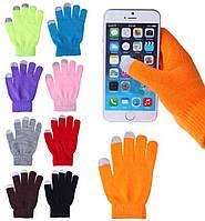 Оригинальные перчатки для сенсорных экранов Orange